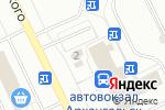 Схема проезда до компании АРТПАКЕТ в Архангельске
