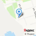 АвтоРем на карте Архангельска