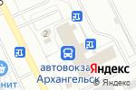 Схема проезда до компании Талисман-К в Архангельске