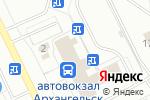 Схема проезда до компании Пальчики оближешь в Архангельске