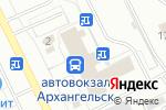Схема проезда до компании Кафе быстрого питания в Архангельске