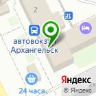 Местоположение компании АНТиК