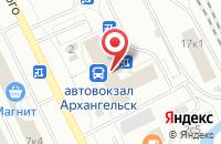 Схема проезда до компании Торговый Сервисный Центр  в Архангельске