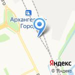 Желдорсервис на карте Архангельска