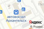 Схема проезда до компании Автовокзал в Архангельске
