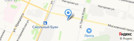 Мастерская по ремонту обуви на Московском проспекте на карте Архангельска