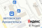 Схема проезда до компании Визит-Сервис в Архангельске