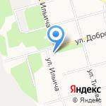Бигуди на карте Архангельска