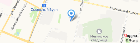 Aetas на карте Архангельска
