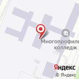 Архангельский аграрный техникум