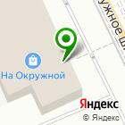 Местоположение компании Магазин бензо- и электроинструмента
