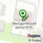 Местоположение компании Учебно-методический центр по ГО, ЧС и пожарной безопасности Архангельской области