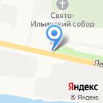 Магазин ритуальных принадлежностей на карте Архангельска
