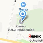 Свято-Ильинский кафедральный собор на карте Архангельска