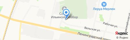 Логос на карте Архангельска