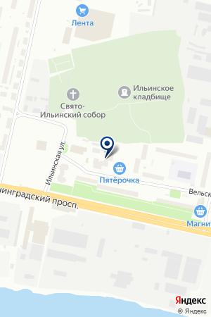 АУДИТОРСКАЯ ФИРМА БДО ЮНИОН АРХАНГЕЛЬСК на карте Вельска