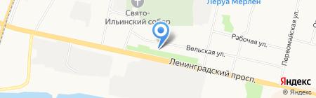 Ремонтная компания на карте Архангельска
