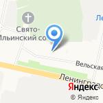 На Вельской на карте Архангельска
