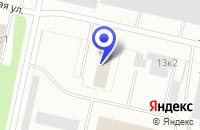 Схема проезда до компании ТФ АРХАНГЕЛЬСКИЕ СТРОИТЕЛЬНЫЕ СИСТЕМЫ в Архангельске