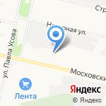 Агат на карте Архангельска