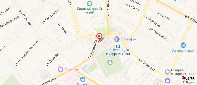 Карта расположения пункта доставки Билайн в городе Бутурлиновка