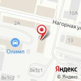 20 отряд государственной противопожарной службы по Архангельской области