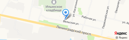 Киоск по продаже мяса и рыбы на карте Архангельска