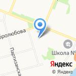 Алиса на карте Архангельска