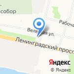 Стилист на карте Архангельска