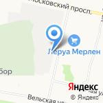 Водоканал на карте Архангельска