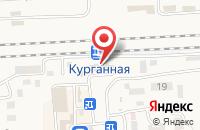 Схема проезда до компании Омега в Курганинске