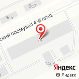 ООО Архангельский центр пил