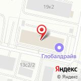 Usave.ru
