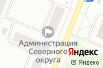 Схема проезда до компании Теплоресурс в Архангельске