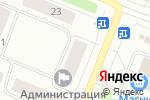 Схема проезда до компании Отдел опеки и попечительства Администрации Северного территориального округа в Архангельске