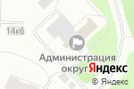 Схема проезда до компании Администрация Исакогорского и Цигломенского территориальных округов в Архангельске