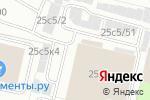 Схема проезда до компании АвтовсЁ в Архангельске