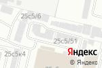 Схема проезда до компании Серебряная ладья в Архангельске