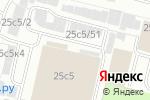 Схема проезда до компании Автолегион в Архангельске