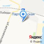 Настёна на карте Архангельска