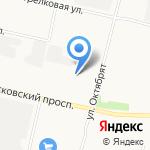 Магазин автозапчастей для ВАЗ на карте Архангельска