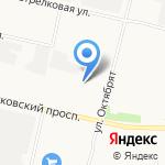 Магазин автозапчастей для иномарок на карте Архангельска