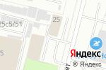 Схема проезда до компании Автозапчасти29.РФ в Архангельске