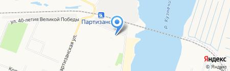 Магнит на карте Архангельска