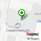 Местоположение компании АВТО БРАВО