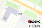 Схема проезда до компании Магазин рыбы в Архангельске