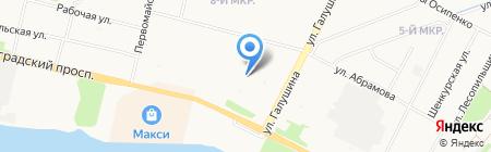 Детский сад №10 Родничок на карте Архангельска