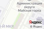 Схема проезда до компании Илона в Архангельске
