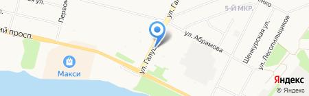 Магазин продуктов на карте Архангельска