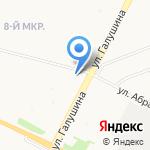 Хлопковый рай на карте Архангельска